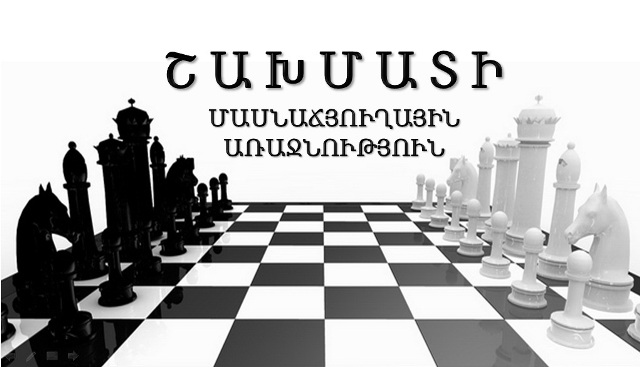 branch-chess-championship-2015