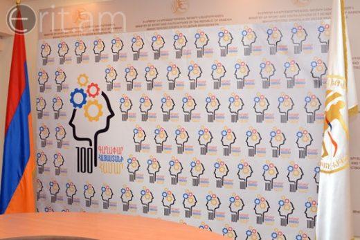 «100 գաղափար Հայաստանի համար» համահայկական երիտասարդական մրցույթ