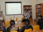 Կայացավ «Ինչպե՞ս և ինչու՞ մասնակցել գիտաժողովների» խորագրով սեմինարը