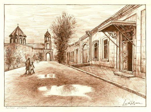 1. Old Gyumri