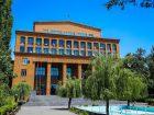 erevanskiy-gosudarstvennyiy-universitet