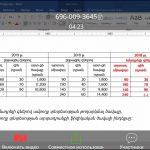 Screenshot_2020-04-21-10-55-16-175_us.zoom.videomeetings