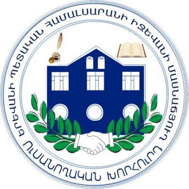 logo-ux