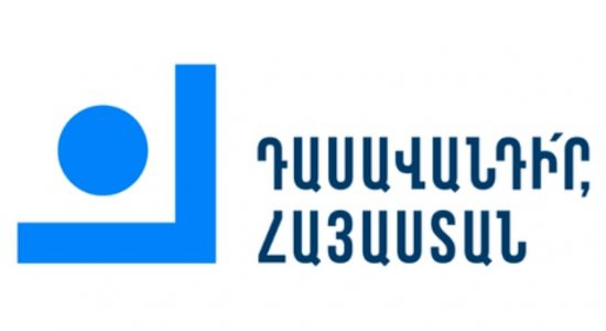 TFA _ Arm logo